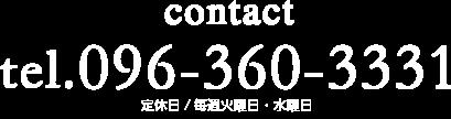 096-360-3331